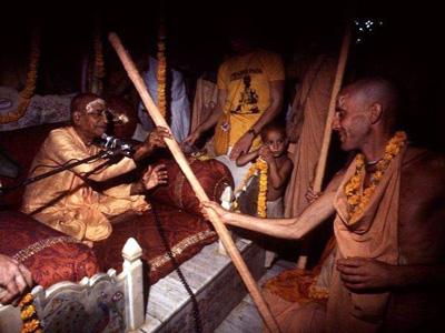 Acceptance of Sannyasa